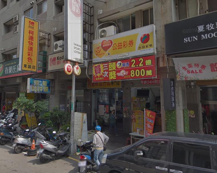 一值發商行》地址:台中市北區淡溝里民權路472之2號1樓