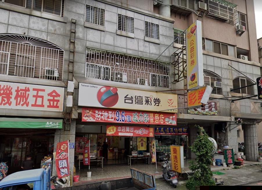 億連發彩券行》地址:台中市南屯區五權西路三段59號